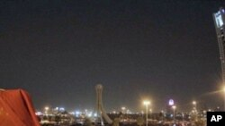Une vue de Pear Square, à Manama