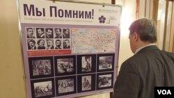 最近在莫斯科举行的亚美尼亚大屠杀的有关展览。(美国之音白桦拍摄)