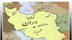 رسانه های دولتی ایران از کشته شدن دو شورشی سنی در غرب کشور خبر می دهند