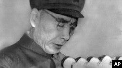 林彪1969年为国庆二十周年发表讲话(资料照片)