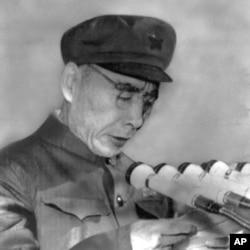 林彪为国庆二十周年发表讲话(资料照片)