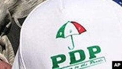 Alamar Jam'iyyar PDP mai mulki a jihar Adamawa da Nijeriya
