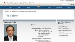 菅義偉將競選自民黨總裁 成為接任安倍首相的熱門人選