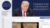 Facebook запретил сторонникам Трампа размещать рекламу в поддержку президента