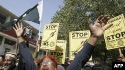 Протест проти американських безпілотних літаків