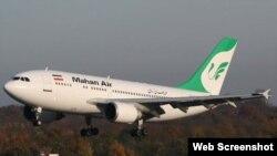 شرکت ماهان پروازهای منظمی از ایران به سوریه دارد