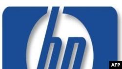 HP định quay sang với khách hàng doanh nghiệp
