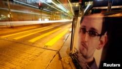 Edvard Snouden o'tgan oy Amerikada hukumat millionlab fuqarolar kimga telefon qilgani va internetda qanday saytlarga kirayotganini yashirincha kuzatayotgani haqida matbuotni xabardor qilgan edi.