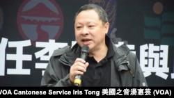 香港大學法律系副教授、和平佔中發起人戴耀廷 (攝影:美國之音湯惠芸)