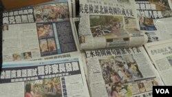 香港報章報導新界北區幼稚園學位荒 (湯惠芸攝)