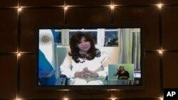 La presidenta Fernández habló en cadena nacional por primera vez desde la muerte del fiscal Alberto Nisman.