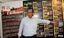香港支聯會副主席、六四紀念館管理委員會主席麥海華 (美國之音湯惠芸拍攝)