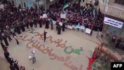 Suriyada müxalifət birlik yaradıb