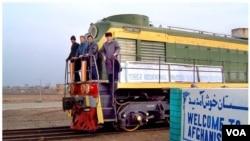 rail in Afghanistan