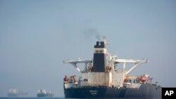 """图为在直布罗陀被扣留的伊朗超级油轮""""格雷斯1号""""。(2019年8月15日拍摄)"""