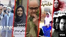از راست پوستر فیلم «خانه دختر»، «خانه پدری»، «آشغالهای دوست داشتنی»، «عصبانی نیستم» و «پارادایس»