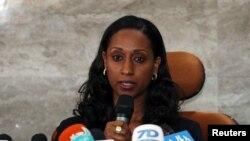ایتھوپین وزیر ٹرانسپورٹ نیوز کانفرنس سے خطاب کر رہی ہیں.