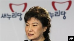 Bà Park Geun Hye, con gái của cố Tổng thống Park Chung Hee.