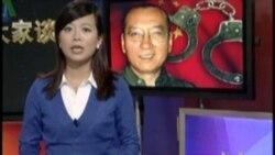 刘晓波兄弟被允许探监