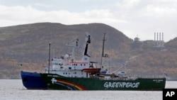 Tàu Arctic Sunrise của nhóm Hòa bình Xanh