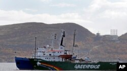 L'Artic Sunrise, un bateau de Greenpeace, 24 septembre 2013