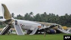 Pazartesi günü Hindistan'da pistten çıkan Gulf Air uçağı