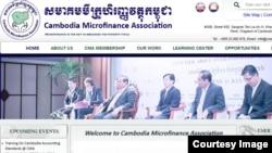 Screenshot of Cambodia Microfinance Association homepage.