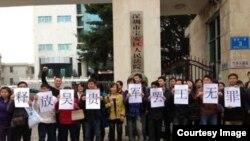 维权工人、活动人士声援被起诉的工人代表吴贵军。 (微博图片)