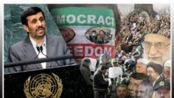 احمدی نژاد اين بار در سازمان ملل فرستاده مورد اعتماد حکمرانان تلقی نمی شود؟