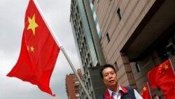 時事大家談: 北京的民族狂熱:中國崛起美國衰落?