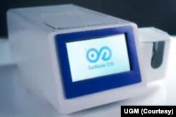 GeNose mampu mendeteksi keberadaan virus corona dalam tubuh seseorang dalam waktu kurang dari 5 menit. (Foto: Courtesy/UGM)