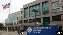 Министерство внутренней безопасности США.