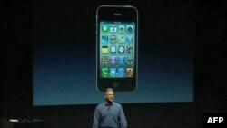 «Apple» ընկերությունը ներկայացրել է նոր «iPhone»-ը
