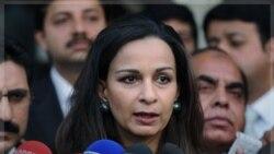 سفیر جدید پاکستان در آمریکا