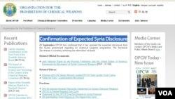 """國際監督組織""""禁止化學武器組織""""發表聲明敘利亞政府已經提交了一份有關其化學武器的庫存清單。(網頁截圖)"""