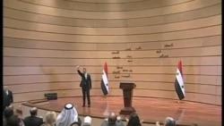 2012-01-10 粵語新聞: 敘利亞總統將國內危機歸咎外國陰謀