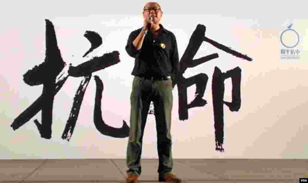 香港泛民举行抗议集会(美国之音海彦)