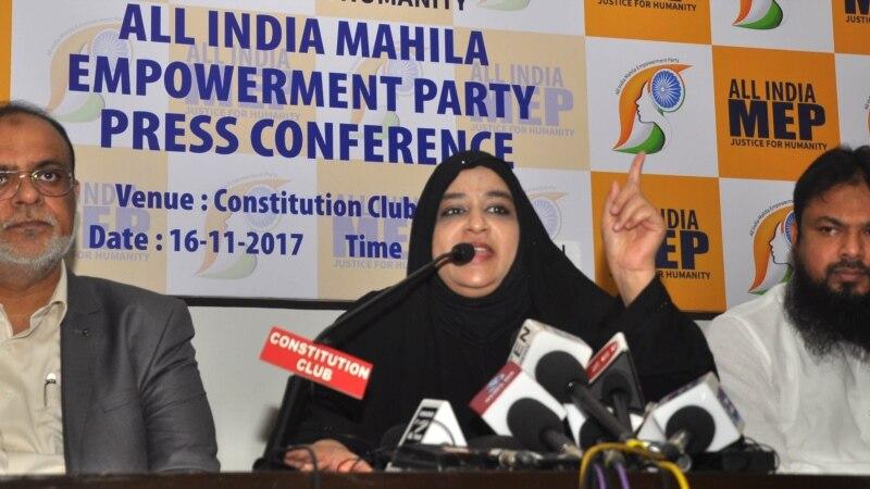 بھارت میں خواتین کی پہلی آل انڈیا سیاسی جماعت کا قیام