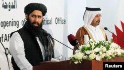 طالبان امروز دفتر سیاسی این گروه را در قطر گشودند