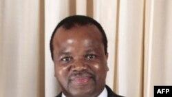 Quốc vương Swaziland Mswati