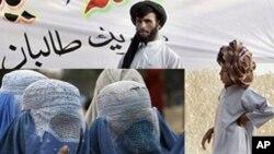تقاضای مجدد سهیم شدن زنان افغان در کنفرانس بن دوم