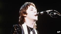 Paul McCartney au Madison Square Garden, à New York, le 24 mai 1976.