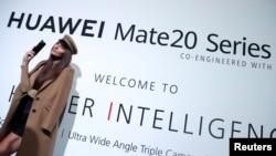 华为公司2018年10月16日在英国伦敦启动华为Mate20系列宣传。