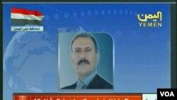 Presiden Yaman Ali Abdullah Saleh terluka akibat serangan roket, dan hanya memberikan pernyataan lewat rekaman suara di televisi (3/6).