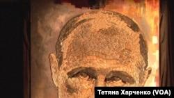 Портрет Путіна з гільз