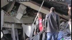 2011-10-23 美國之音視頻新聞: 土耳其東部發生強烈地震