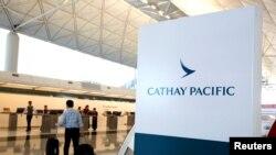 香港機場的國泰航空公司登記櫃檯 (資料照)