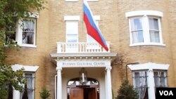 Russian Cultural Center