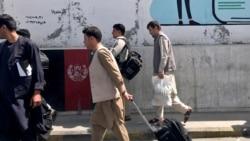 粵語新聞 晚上9-10點:塔利班進入阿富汗首都 美國外交人員乘直升機撤離