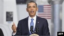 Tổng thống Obama cho biết ông đã nộp hồ sơ lên Ủy ban Bầu cử Liên bang